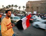 Высший совет ВС Египта де-факто признал окончание действия режима ЧП, но пообещал до 30 июня, когда власть будет передана гражданскому руководству, нести полную ответственность за страну