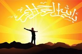 islam007