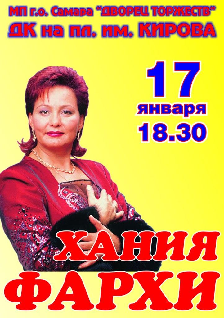 l7-6FbehKbI