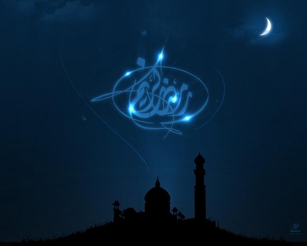 ramadan_kareem_2