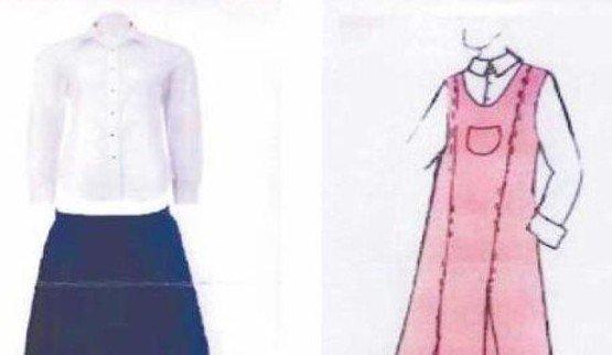 Какую форму носят саудовские школьницы?