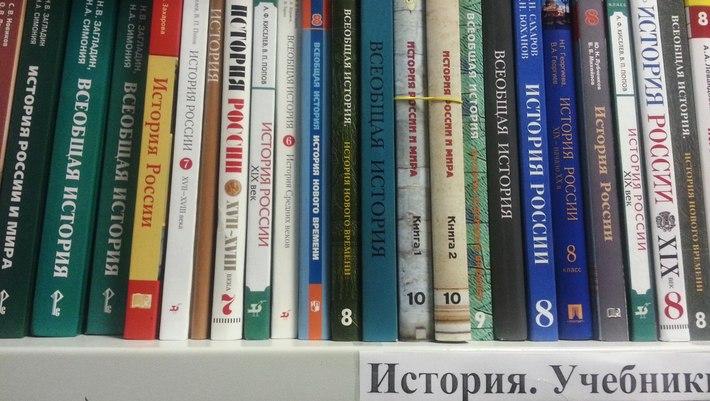 Самарский учитель: Скоро 1 сентября, а мы толком не видели новый единый учебник истории