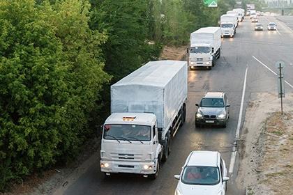 Гуманитарный конвой из России на Украину