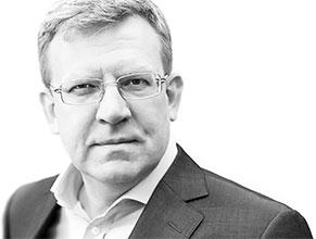 Алексей Кудрин. Официальный сайт