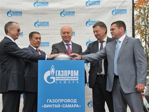 """После реконструкции открыт стратегически важный для города газопровод """"Винтай - Самара"""""""