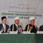 В ДУМ РФ отреагировали на скандальный эпизод с «татарским игом» на празднике Москвы
