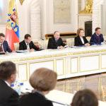 В Москве прошла итоговая сессия Госсовета РФ под председательством президента России, посвященная нацпроекту «Образование»