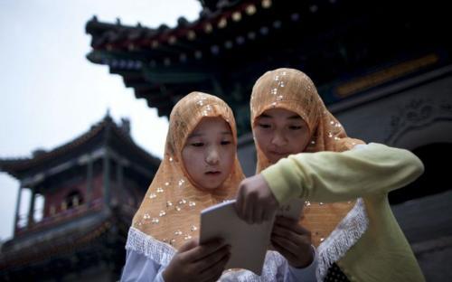 china-muslim.jpg