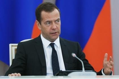 Дмтрий Медведев