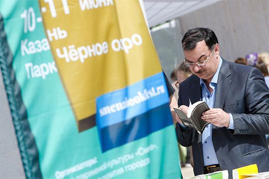 «Прошедший летний книжный фестиваль «Смены» на Черном озере — формат для Казани весьма свежий и приятный»