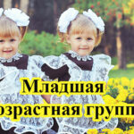 Mladshaya-1