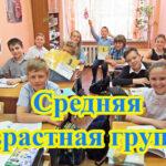 Srednyaya-1