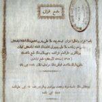 MadheKazankitaby1bit-1