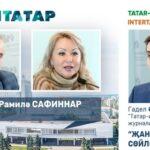 Мин+татар-01