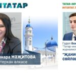 Мин+татар-03+—+копия